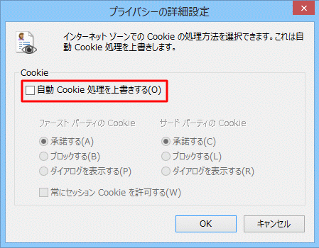 cookie5.png
