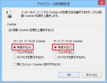 cookie6.png